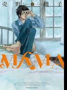 MAMA 2巻(バンチコミックス)
