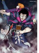 Fate/Zero(7)(角川コミックス・エース)