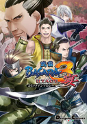 戦国BASARA3 宴 コミックアンソロジー(電撃コミックスEX)