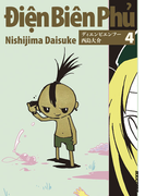 ディエンビエンフー 4(IKKI コミックス)