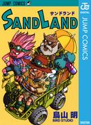 SAND LAND(ジャンプコミックスDIGITAL)