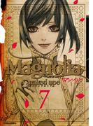 Magnolia(7)