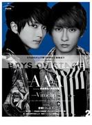 別冊CD&DLでーた BOYS ON STAGE vol.2(CD&DLでーた)