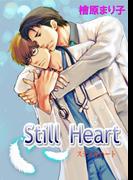 Still Heart(enjugroup)