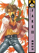 FAKE III(ビーボーイコミックス)