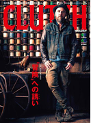 CLUTCH Magazine Vol.26