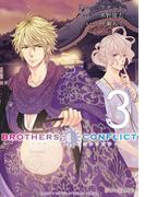 BROTHERS CONFLICT 2nd SEASON(3)(シルフコミックス)
