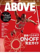 ABOVE Magazine Vol.1(ABOVE Magazine)