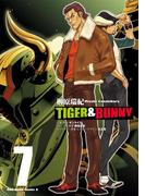 TIGER&BUNNY(7)(角川コミックス・エース)