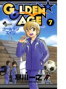 GOLDEN★AGE 7(少年サンデーコミックス)