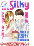 Love Silky Vol.17(Love Silky)