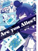 Are you Alice? 7(ZERO-SUMコミックス)