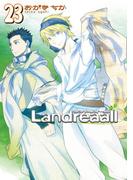 Landreaall(ランドリオール) 23(ZERO-SUMコミックス)