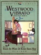 WESTWOOD VIBRATO 3(サンデーGXコミックス)
