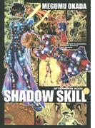 SHADOW SKILL(11)