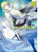 Landreaall(ランドリオール) 24(ZERO-SUMコミックス)