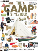 GO OUT特別編集 THE CAMP STYLE BOOK Vol.5(GO OUT)