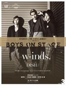 別冊CD&DLでーた BOYS ON STAGE vol.3(CD&DLでーた)