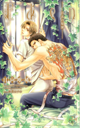 Eden~白衣の原罪~【特別版】(Cross novels)