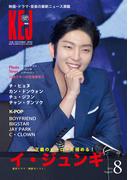 KEJ (コリア エンタテインメント ジャーナル) 2014年8月号