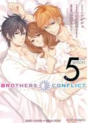 BROTHERS CONFLICT 2nd SEASON(5)(シルフコミックス)