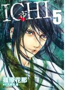ICHI(5)