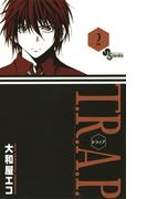 T.R.A.P. 2(少年サンデーコミックス)