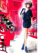 MOON―昴 ソリチュード スタンディング― 9(ビッグコミックス)