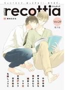 B's-LOVEY recottia Vol.29(B's-LOVEY COMICS)