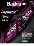 Racing on No.472(Racing on)