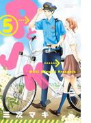 PとJK(5)
