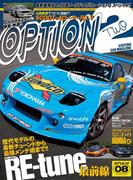 オプション2 2014年8月号(オプション2)