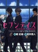 セブンデイズ MONDAY→THURSDAY(HertZ&CRAFT)