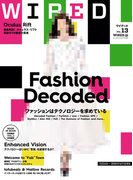 WIRED VOL.13