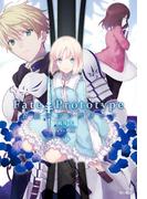 Fate/Prototype 蒼銀のフラグメンツ 1(単行本コミックス)
