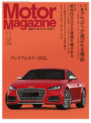 Motor Magazine 2014年11月号/No.712