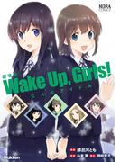 劇場版「Wake Up,Girls! 七人のアイドル」(ノーラコミックス)