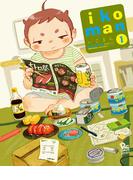 いこまん(1)(RYU COMICS)