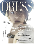 DRESS 2014年12月号