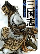 三国志 5(フラッパーシリーズ)