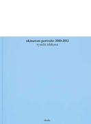 okinawan portraits 2010−2012