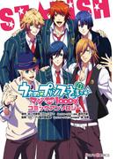 うたの☆プリンスさまっ♪ マジLOVE1000% コミックアンソロジー(シルフコミックス)