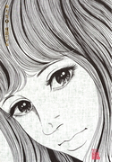 おろち 1(ビッグコミックススペシャル)