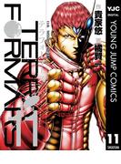 テラフォーマーズ 11(ヤングジャンプコミックスDIGITAL)