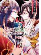 ROSE GUNS DAYS Season3 (2)(ガンガンコミックスONLINE)
