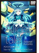 【英語版】アリスの物語/Alice's Tale(impress QuickBooks)
