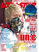 UTA★ST@R vol.7(学研MOOK)