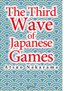 The Third Wave of Japanese Games