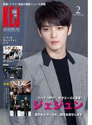 KEJ (コリア エンタテインメント ジャーナル) 2015年2月号