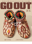 OUTDOOR STYLE GO OUT 2015年3月号 Vol.65(GO OUT)